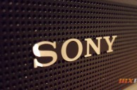 Sony considering proposal to sell entertainment division