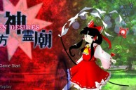 Touhou Shinreibyou ~ Ten Desires Review