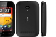 Nokia 603 Announced