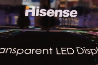 HiSense Transparent LED Display &#8211; Prototype