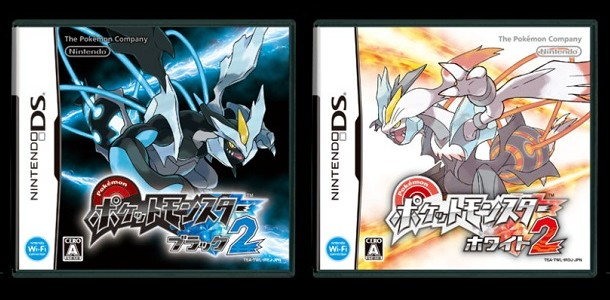 Trailer for Pokemon Black and White 2 Released