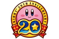 Retro Round-Up 06/17/12: The Kirby 20th Anniversary Collection