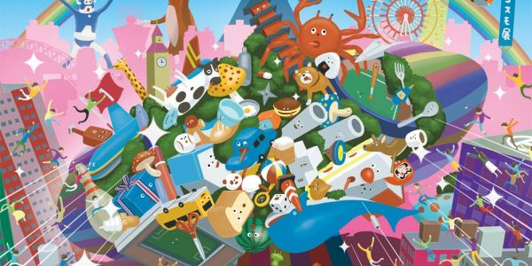 Are games art? NYC MOMA thinks Katamari Damacy is.
