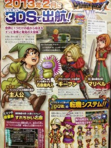 dragonquest7remake
