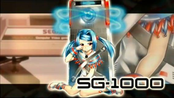 SegaArt4