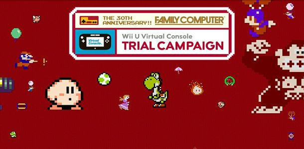 Celebrate the NESs 30th Anniversary with the Wii U Virtual Console Trial Campaign