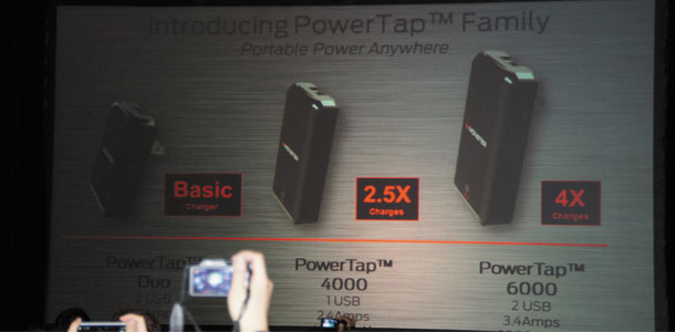 Monster Launched PowerTap