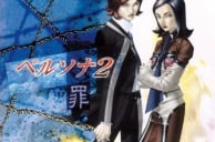 Persona 2: Eternal Punishment coming to PSN tomorrow