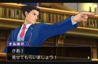 Japan-only Nintendo Direct reveals new Monster Hunter 4, Ace Attorney 5 details