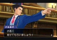 Capcom VP says Phoenix Wright physical release could still happen