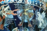 "Pokemon X and Y to feature ""Mega Evolutions"""
