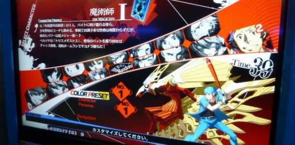 "Persona 4 Arena ""sequel"" coming soon, adds at least 2 new characters"