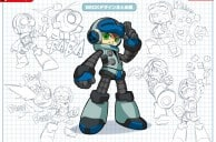 Keiji Inafune announces Mighty No. 9, a crowdfunded spiritual successor to Mega Man