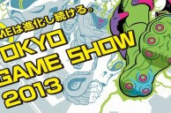 TGS 2013: Sony Conference (Day 1) Highlights